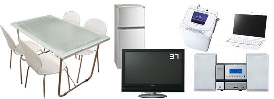 お引越しや買換えでご不用になった家具・家電製品がございましたらまずは リサイクルショップ富士中までご連絡下さい。即現金で買取致します。